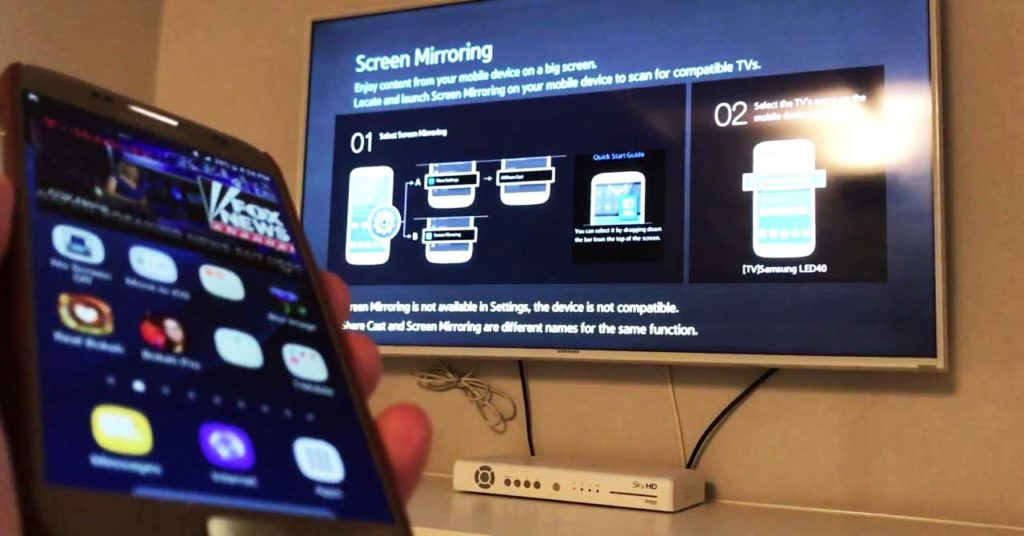 Does the Galaxy S8 have Screen Mirroring